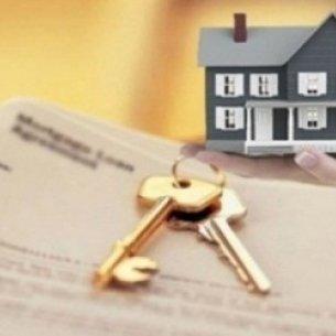 Программа «Доступное жилье» в Украине
