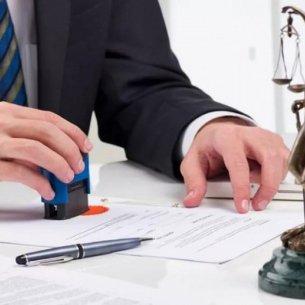 Новые требования к нотариусам при сделках с недвижимостью 2018